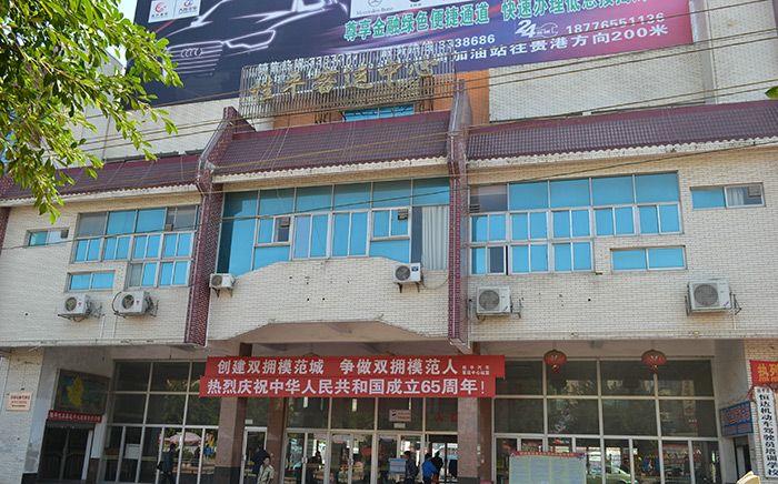 桂平客运中心.jpg