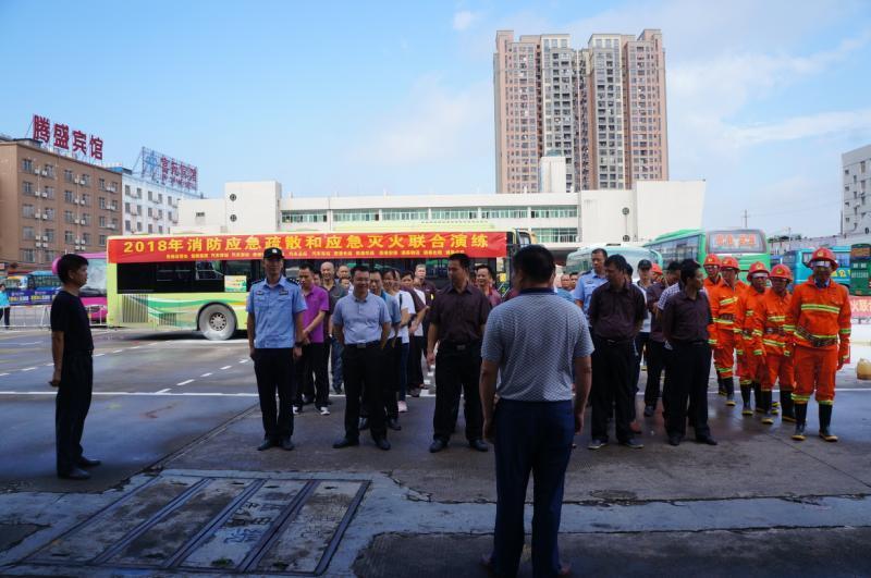 贵港汽车西站联合多家单位开展消防应急联合大演练